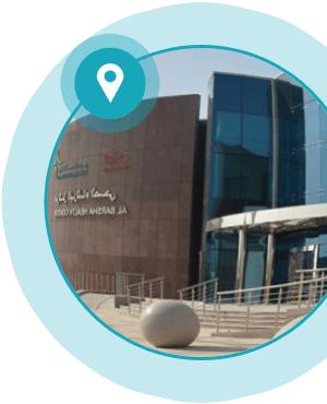 Image of the second healthcare case study - Healthcare Centre, Dubai